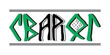 Логотип бел.jpg