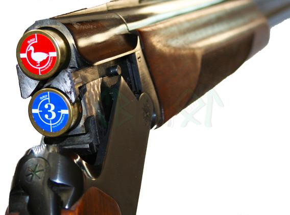 Амо стикер ружье.jpg