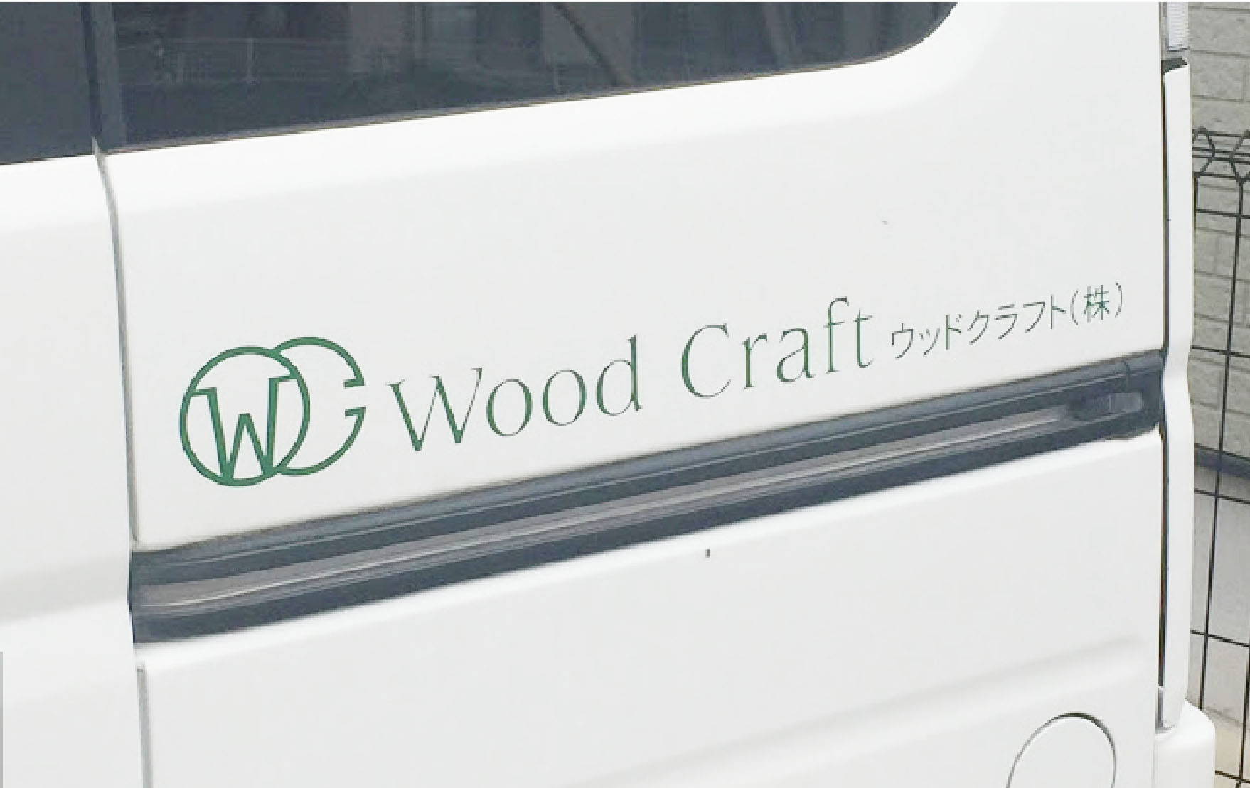 Wood Craft様