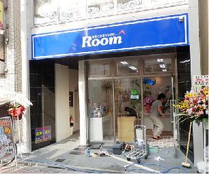 株式会社Room1.jpg