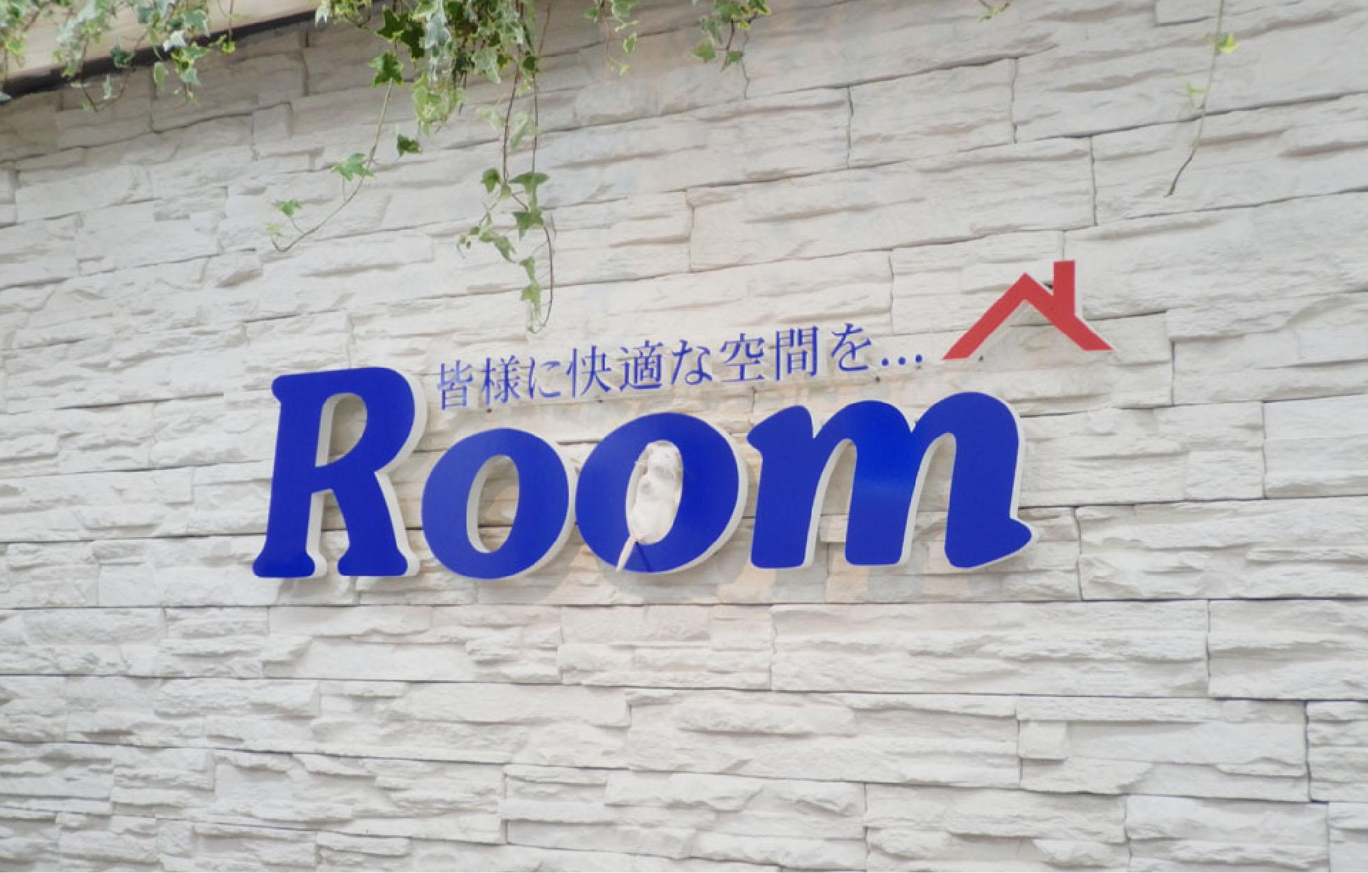 看板デザイン Room