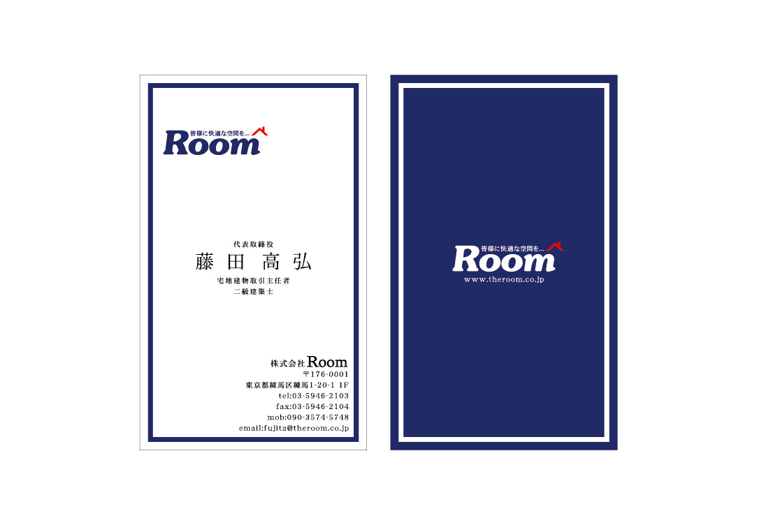 Room様