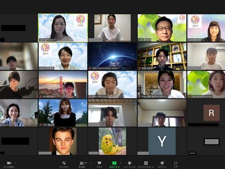 【開催報告】高校生対象 2021 JSBN Online Summer Camp JSBNと一緒に考える 「自分らしさに出会える夏」