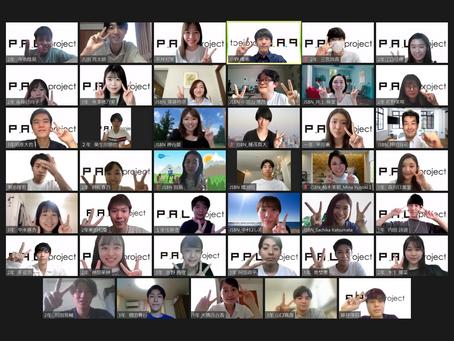 【開催報告】8月4~6日 慶應義塾大学 国際関係会・P. A. L. Project 様の Career day イベントに協力しました!