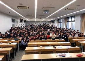 熊本県9校合同でJSBN×大隈塾キャリアイベントを開催!