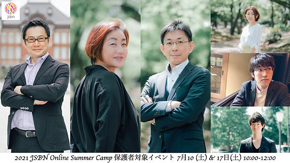 20210625_JSBN Summer Camp Visual.003.jpe