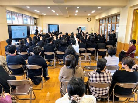 つくば市立茎崎中学校 × JSBN出張キャリア教育プログラムを開催!(2020/2/1)