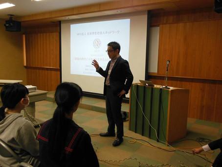 JSBN×グリフエデュケーション、第二回出張授業開催!
