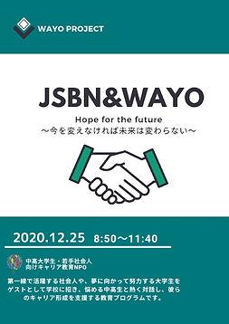 JSBN%26WAYO_edited.jpg