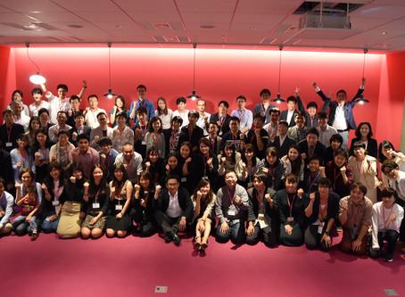 【満員御礼】第3回JSBN共育イノベーションフォーラム開催!!