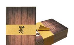 Opp. Card (樹百人名片)