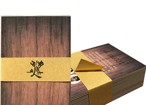 Opp. Card(樹百人名片)