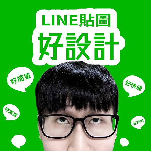 sticker_工作區域 1.png