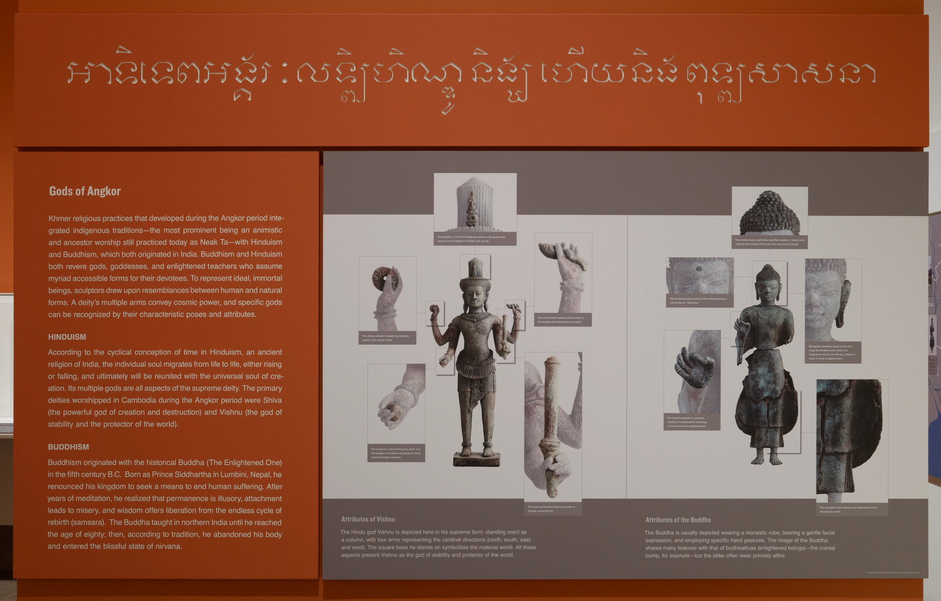 Graphic panel detailing the  iconography of the sculptures.