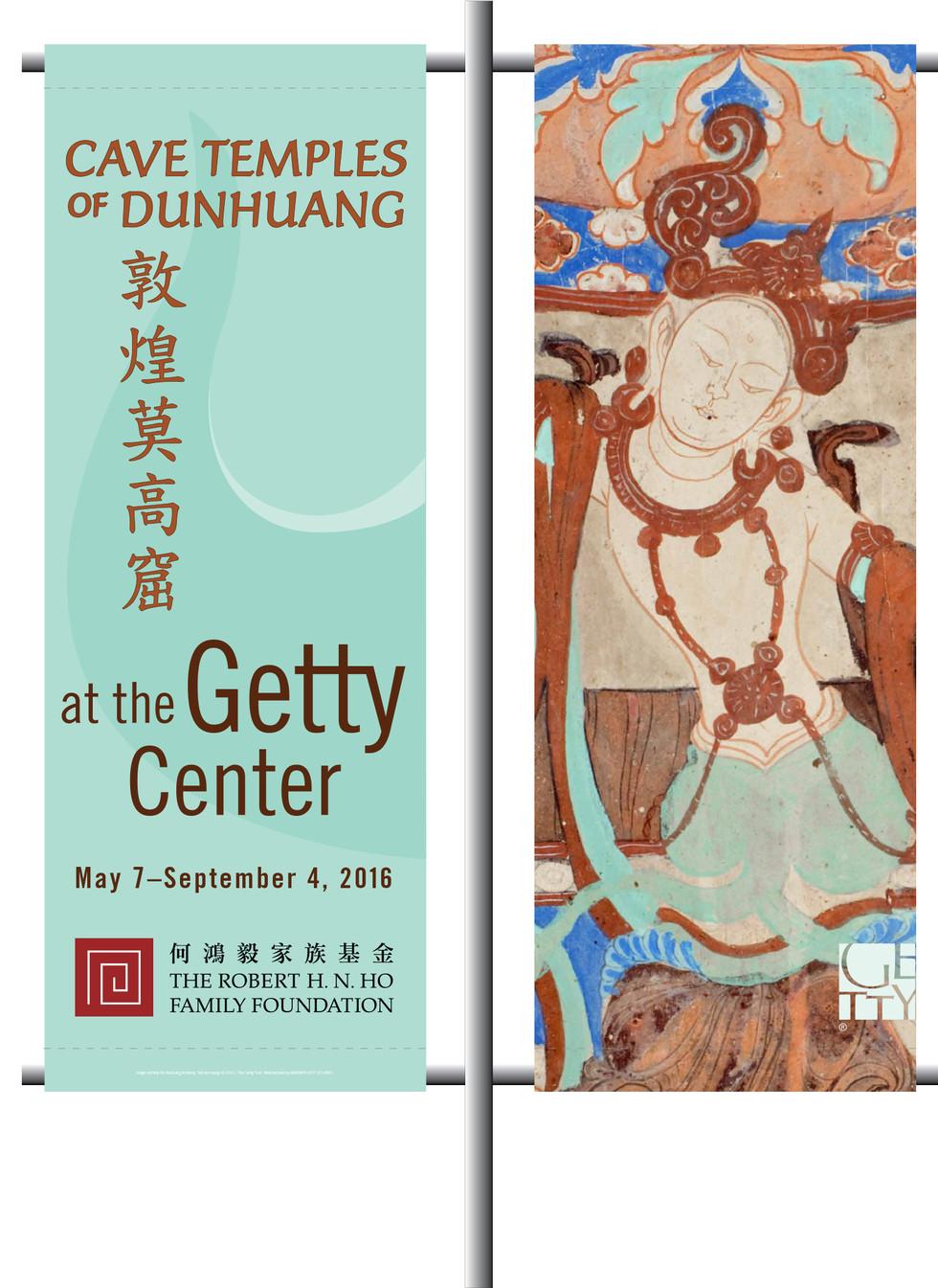 Exhibition street banner design.
