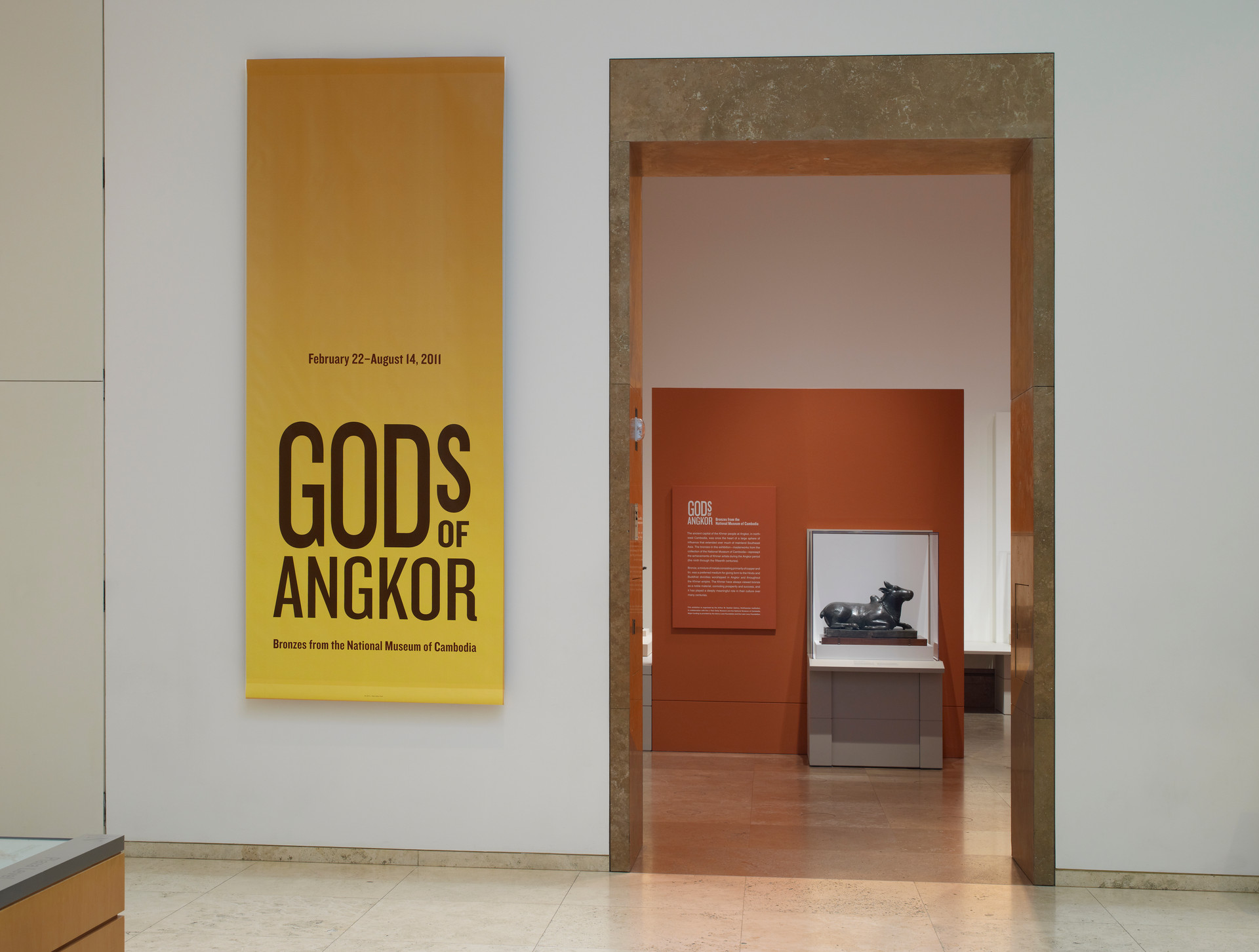 Exhibition title wall.