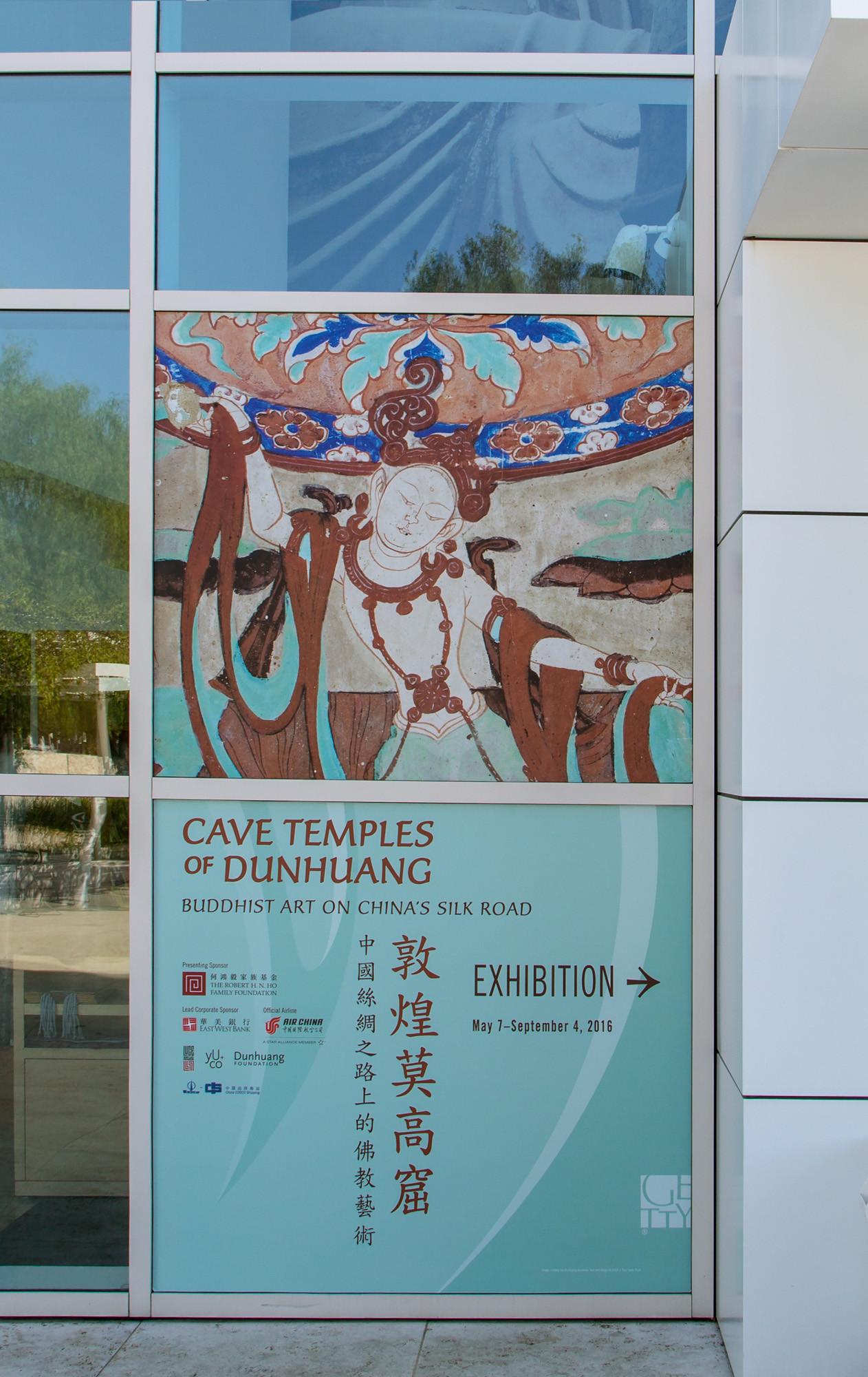GRI exhibition entrance signage.