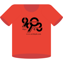 9903 tshirt mockup