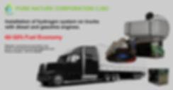 Truck - eng (1).jpg