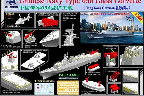 Bronco - Chinese Navy Type 056 Class Corvette