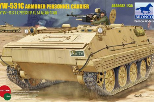 Bronco - YW-531C Armoured Personnel Carrier 1/35