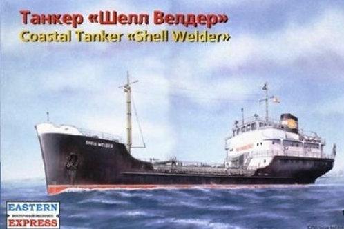 Eastern Express - British Coastal Tanker Shell