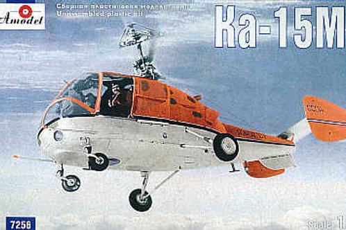Amodel - Kamov Ka-15M 1/72
