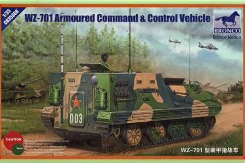 Bronco - WZ-701 Armoured Command & Control Vehicle