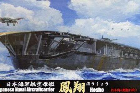 Fujimi - IJN Aircraft Carrier Hosho 1944 1/700