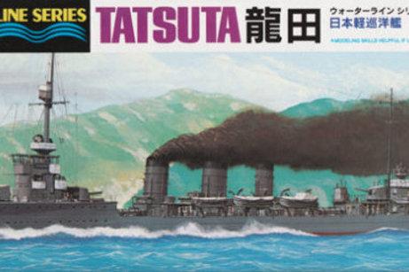 Hasegawa - IJN Light Cruiser Tatsuta 1/700