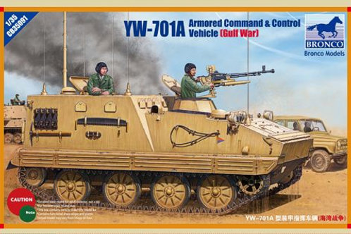 Bronco - YW-701A Armoured Command and Control 1/35