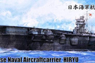 Fujimi - IJN Aircraft Carrier Hiryu 1/700