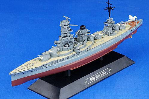 Eaglemoss - IJN Ise-class Battleship Hyuga, 1941