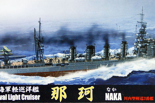 Fujimi - IJN Light Cruiser Naka 1/700