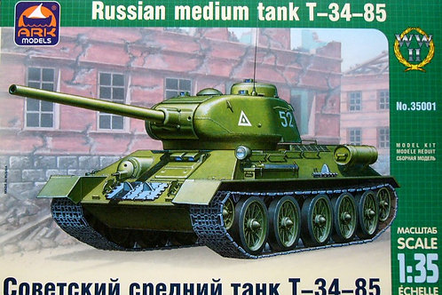 Ark Models - T-34-85 Russian Medium Tank 1/35
