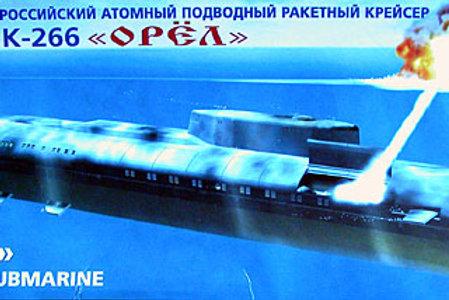 Zvezda - Russian Nuclear Submarine K-266 'Oriol'