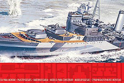 Airfix - HMS Belfast 1/600