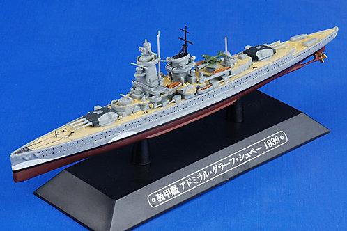Eaglemoss - Admiral Graf Spee 1939 1/1100