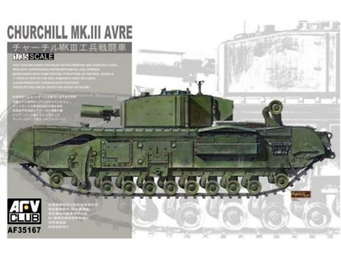 AFV Club - Churchill Mk.III AVRE 1/35