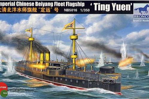 Bronco - Ting Yuen Imperial Chinese Fleet Flagship
