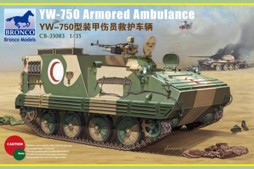 Bronco - YW-750 Armoured Ambulance 1/35