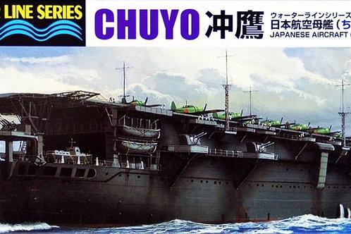 Aoshima - IJN Aircraft Carrier Chuyo 1/700