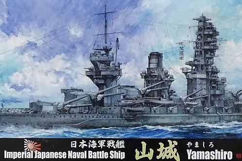 Fujimi - IJN Battleship Yamashiro 1941 1/700