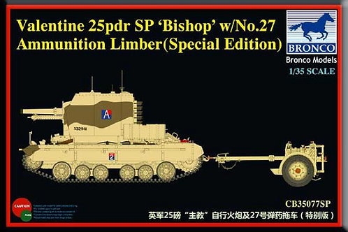 Bronco - Valentine 25 Pdr SP Bishop w/ No. 27 1/35