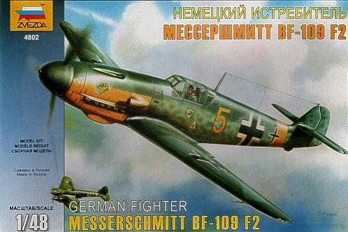 Zvezda - German Messerschmitt Bf-109 F2 1/48