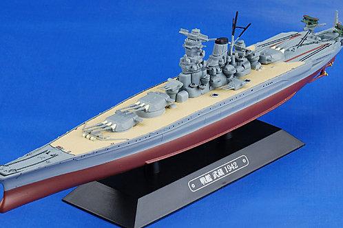 Eaglemoss - IJN Battleship Musashi, 1942 1/1100