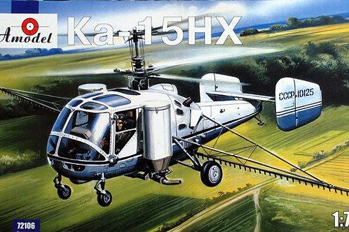 Amodel - Kamov Ka-15HX Agricultural 1/72
