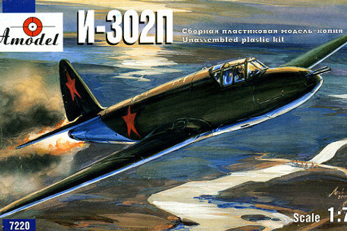 Amodel - I-302P Soviet WW2 Rocket Interceptor 1/72