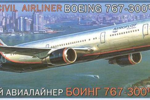 Zvezda - Boeing 767-300 Long Range Airliner 1/144