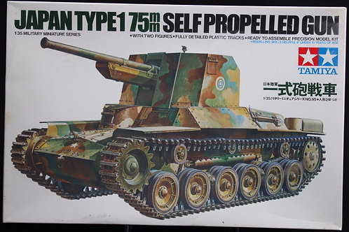 Tamiya - Japanese Type 175mm Self Propelled Gun